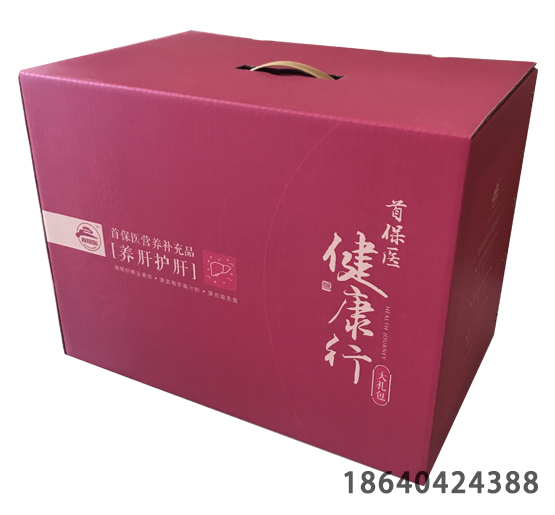 超大彩印礼盒
