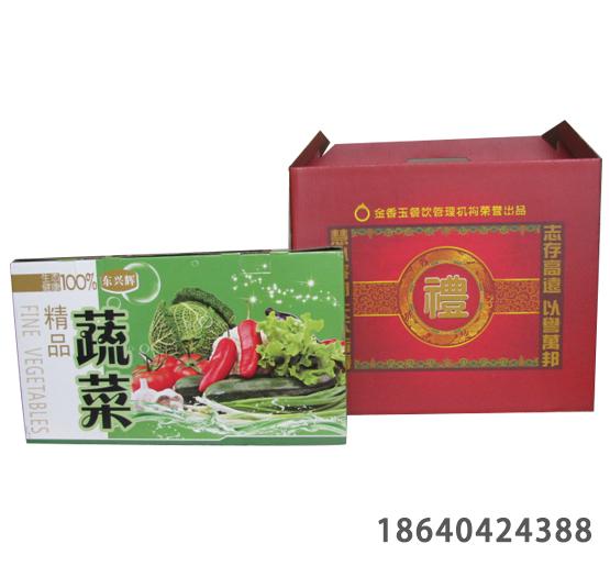蔬菜包装礼盒