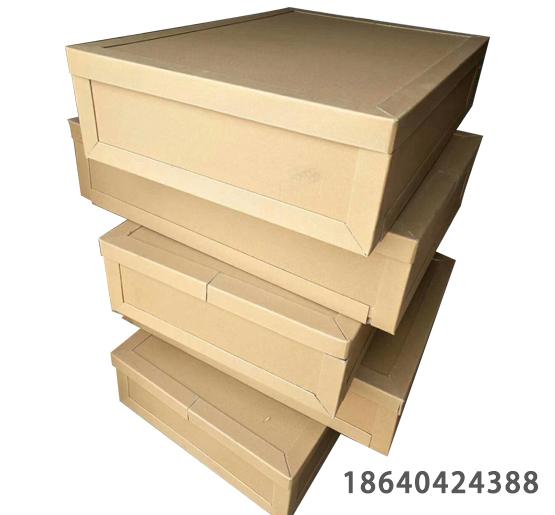 蜂窝板纸箱