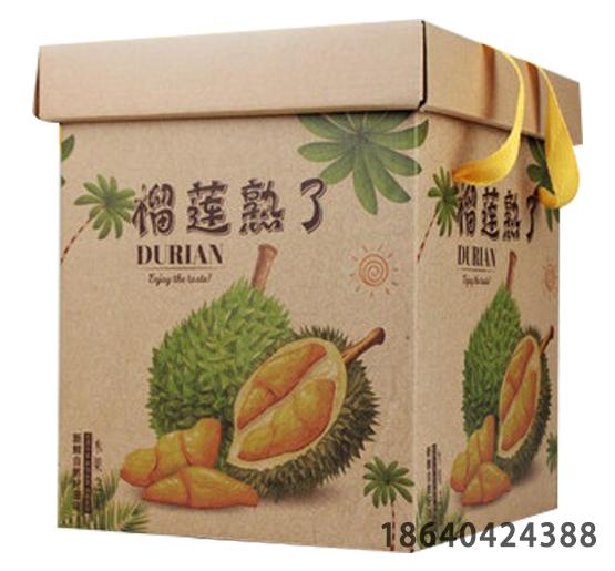 榴莲包装箱