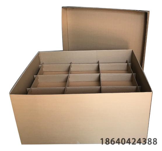 沈阳纸箱厂
