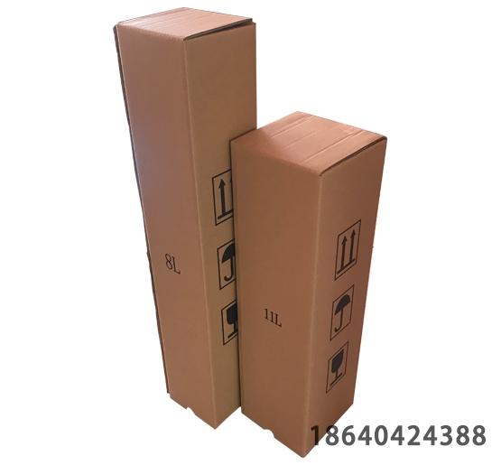 异型瓦楞纸箱