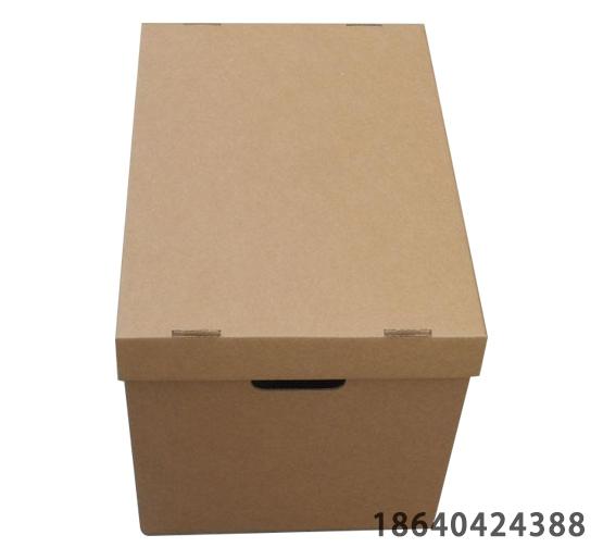 天地盖瓦楞纸箱