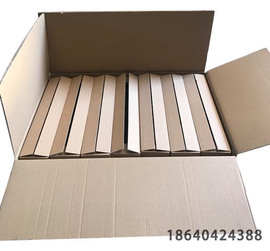 工业产品纸箱