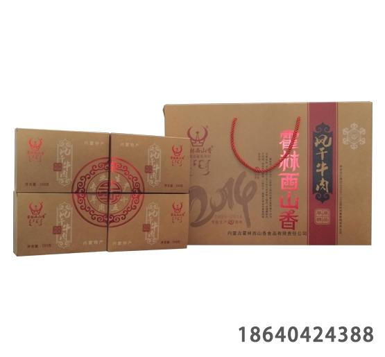 食品特产礼盒
